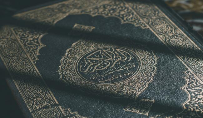 Importance of Nikah in Islam and respective responsibilities